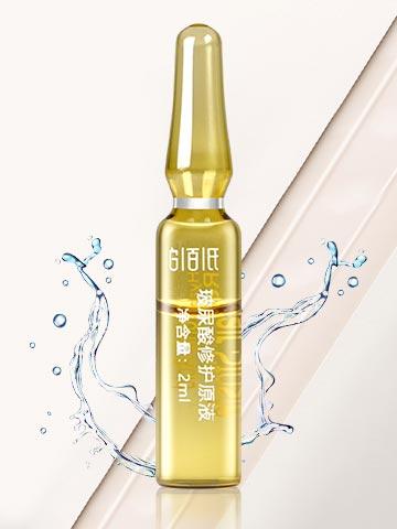 白百氏-白百氏玻尿酸修护原液安瓶